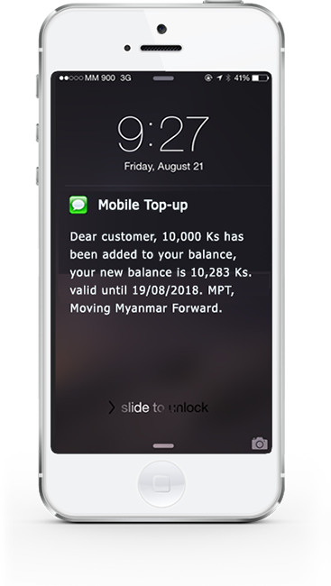 Topup - Mobile Top-Up